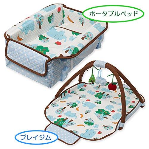 西松屋『ゾウさんポータブルベッド&プレイジム』