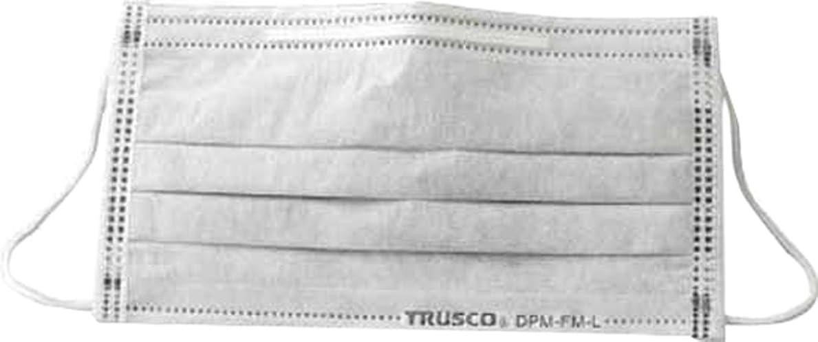 申込みどちらも悲しむTRUSCO(トラスコ) フレッシュマスク 活性炭入り Lサイズ50枚入り DPMFML