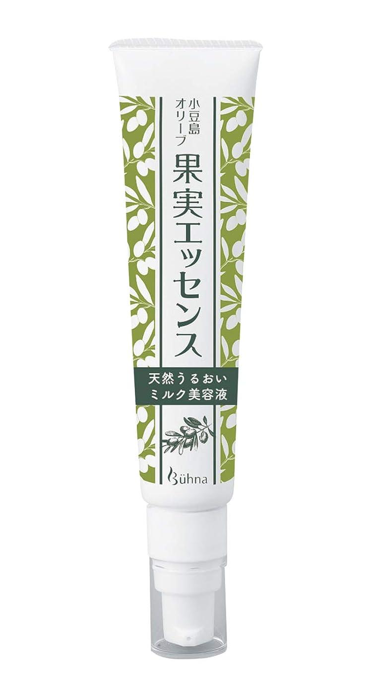 シャベル候補者蒸ビューナ 小豆島オリーブ果実エッセンス 美容液 オールインワン 保湿 潤い 乳液タイプ