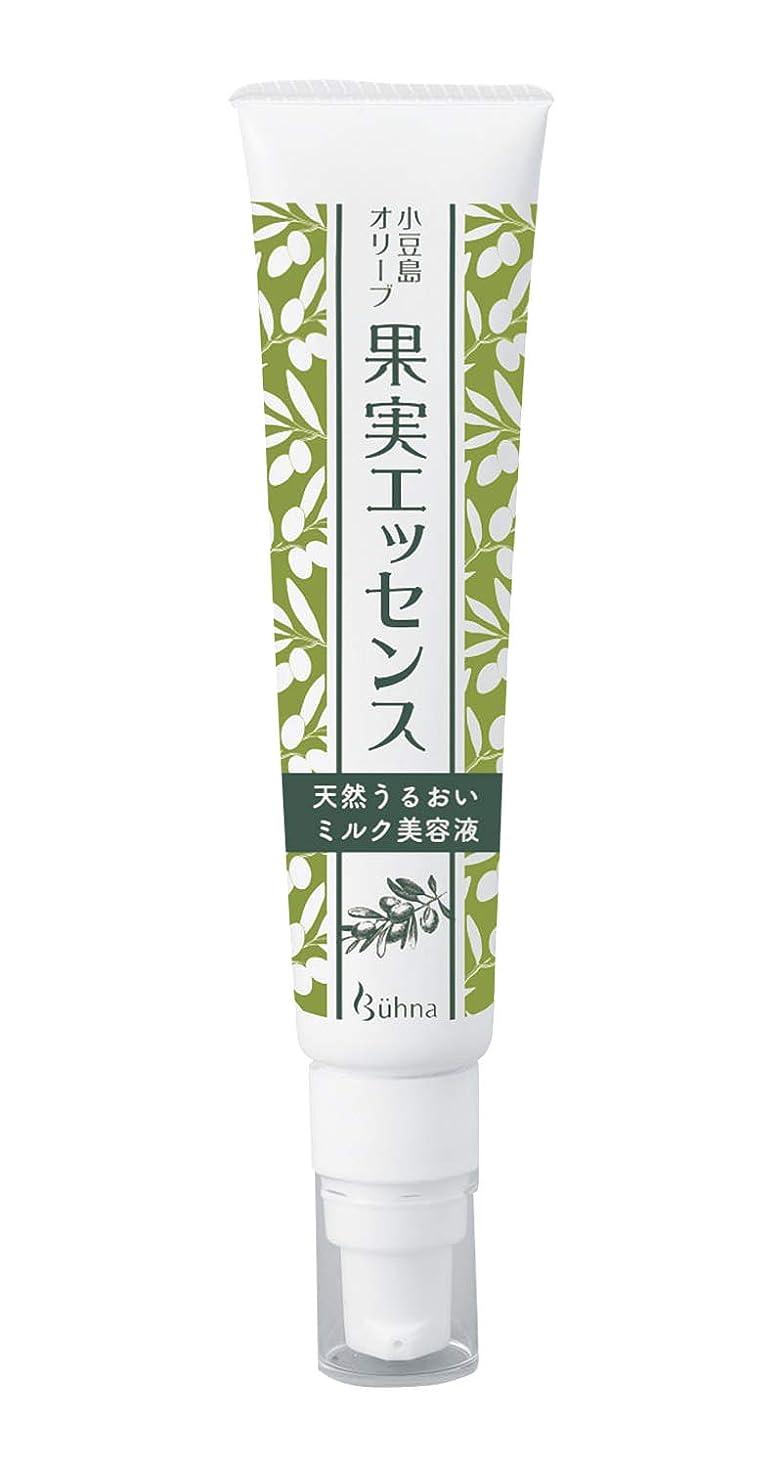 受け取るそこから第二ビューナ 小豆島オリーブ果実エッセンス 美容液 オールインワン 保湿 潤い 乳液タイプ