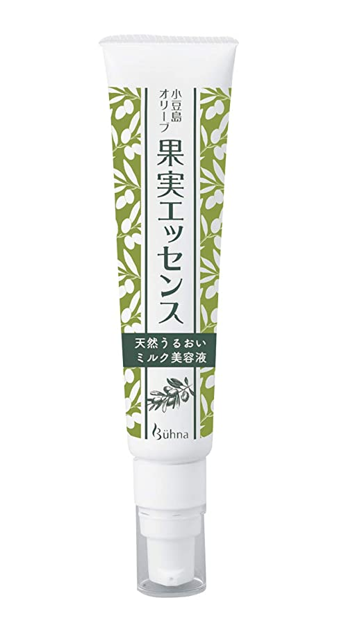 アセ前進しみビューナ 小豆島オリーブ果実エッセンス 美容液 オールインワン 保湿 潤い 乳液タイプ