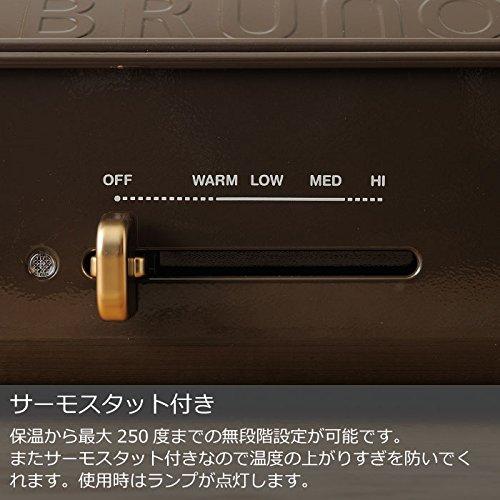 BRUNO(ブルーノ)『コンパクトホットプレートスチーマー&セラミックコート鍋セット』