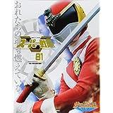 スーパー戦隊 Official Mook 20世紀 1981 太陽戦隊サンバルカン (講談社シリーズMOOK)