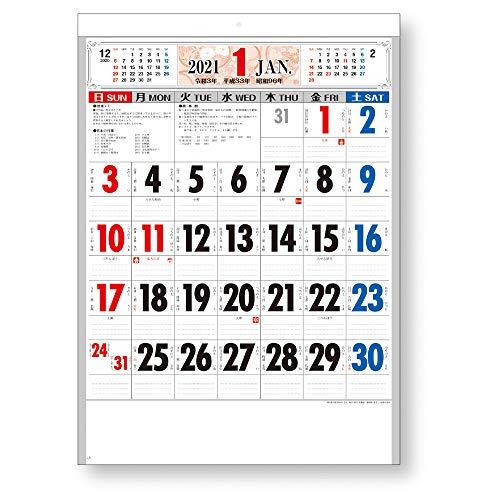 キングコーポレーション 2021年 カレンダー 壁掛け 匠の美 3色文字 B3 530×380mm KC20003