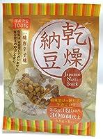 乾燥納豆 一味唐辛子味 5.5g×8包入