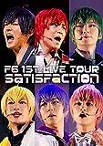 Osomatsu-San on stage F61st Live Tour TC * Blu-ray Disc