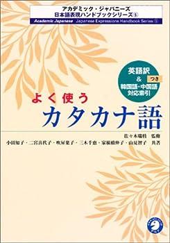 Tankobon Hardcover ????????? (??????·?????????????????????) [Japanese] Book