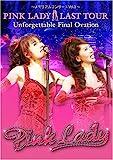 ~メモリアルコンサート Vol.3~PINK LADY LAST TOUR Unfo...[DVD]
