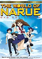 World of Narue [DVD] [Import]