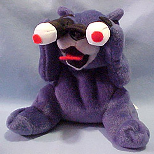 Meanies Peeping Tom CAT Series 2 Bean Bag Plush Toy from The Idea Factory
