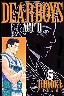 Dear boys―Act ll (5) (月刊マガジンコミックス)