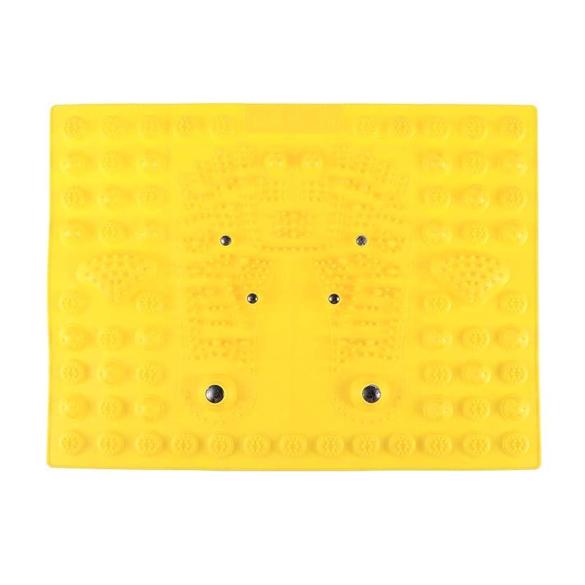 ブリーフケース解釈する解決SUPVOX フットマッサージマット指圧リラクゼーションリフレクソロジーマット磁気療法フィートマット(イエロー)