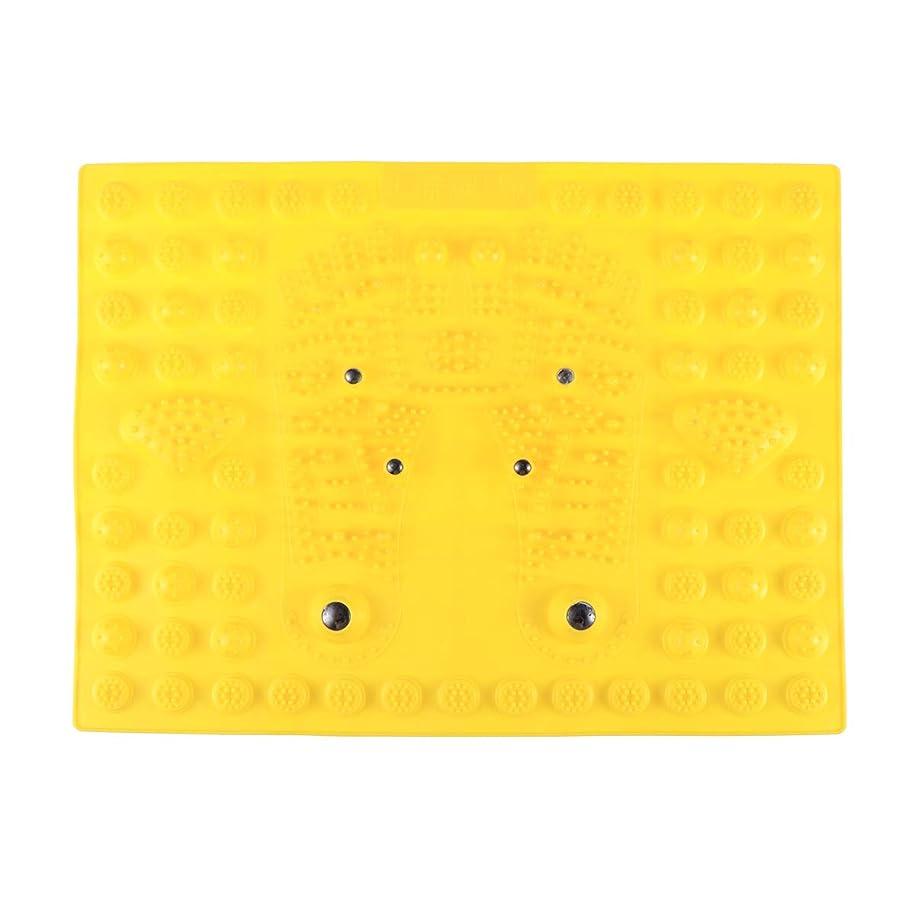 月曜輸送コショウSUPVOX フットマッサージマット指圧リラクゼーションリフレクソロジーマット磁気療法フィートマット(イエロー)