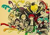 ruyanruomeng Póster Lienzo Pintura Anime Killer Classroom Retro Pared Imágenes Artísticas Sin Marco Moderno Decoración del Hogar Impresiones Artísticas Quadro Cuadros K447(50X70Cm)