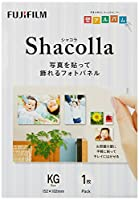 FUJIFILM 写真パネル shacolla(シャコラ) 単品 WD KABE-AL KG