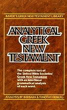 Analytical Greek New Testament (Including Greek Text Analysis) (Baker's Greek New Testament Library, 1) (English and Greek Edition)