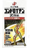 【第3類医薬品】コンドロイチンZS錠 270錠 ×7