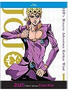JoJo's Bizarre Adventure: Golden Wind Part 1 [Blu-ray]