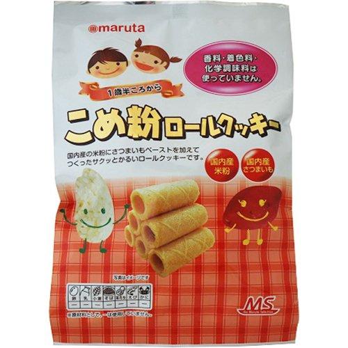 MS こめ粉ロールクッキー 10個