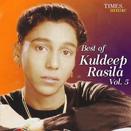 Kuldeep Rasila & Sudesh Kumari