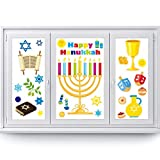 Outus Hanukkah Window Clings Menorah and Star of Window Decals Hanukkah Decorations Vinyl Cling Decor for Window Sliding Glass Doors 84PCS