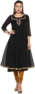 Imara Women's Anarkali Salwar Suit Set