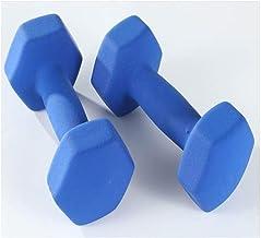 TXOZ 1.5KG Dumbbells Set Hand Ergonomic Neoprene Weight Exercise Fitness Home Gym Female Pair Thin Arms Aerobics Yoga Chil...