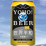 YOHO!BEER PEACE version