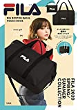 FILA BIG BOSTON BAG & POUCH BOOK