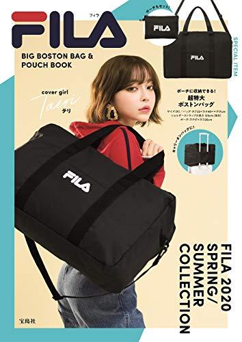 FILA BIG BOSTON BAG & POUCH BOOK (ブランドブック)