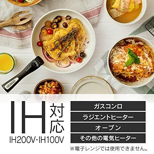 アイリスオーヤマ フライパン 鍋 14点セット ガス火/IH対応 軽量 時短調理 お手入れ簡単 取っ手のとれる セラミックカラーパン オレンジ H-CC-SE14P