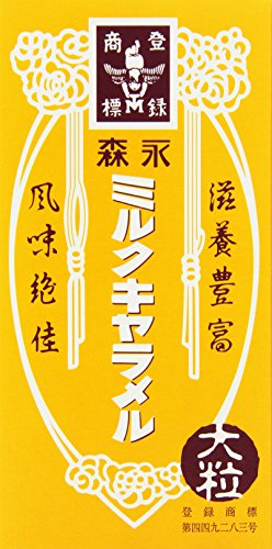 Morinaga Caramel Milk, 5.25-Ounce Boxes (Pack of 5)