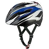 オージーケーカブト(OGK KABUTO) 自転車 ヘルメット 子ども用 BRIGHT-J1(ブライト-J1) バトルブルー 児童用(頭囲:55~57cm)
