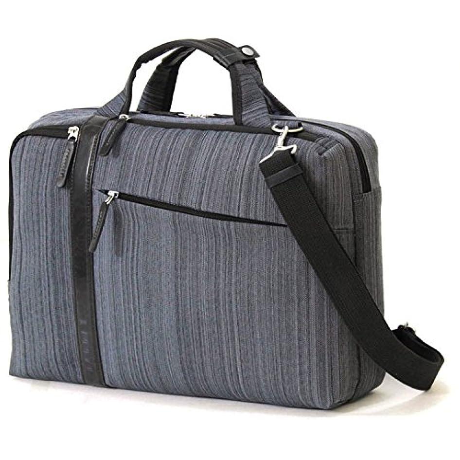 実業家悪化するスーツウノフク BAGGEX MOSES バジェックス モーゼ 4way ビジネス ブリーフケース ショルダーバッグ リュックサック B4 グレー 23-5576-20