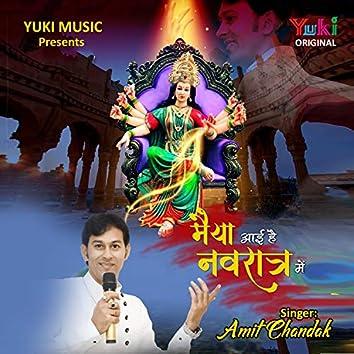 Maiya Aayi Hai Navratra Mein