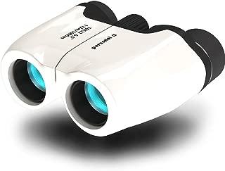 personal-α 双眼鏡 10倍10×22 6.5° たったの137g 超軽量 長時間の使用でも疲れにくい (白(ホワイト))