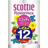 スコッティ フラワーパック 2倍巻き(6ロールで12ロール分) トイレット 50mダブル