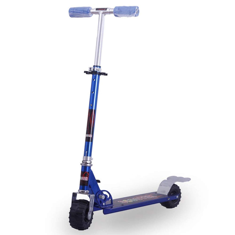 CDREAM 大人用 都市 プッシュキック スクーター キックスタンド 泥 レインガード 折りたたみフレーム 持ち運び簡単 軽量 アルミニウム キックボード スクーター