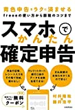 【Amazonプライムデー2019】僕のオススメ商品リストを大公開!【フリーランス/クリエイター向け】 レビュー