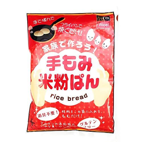 Takai Food Rice Bread Pot Baking Mix, Fast Easy Baking, Sugar-Free, Gluten-Free, Wheat-Free, Dairy-Free, Vegan-Friendly 10.5oz (300g)