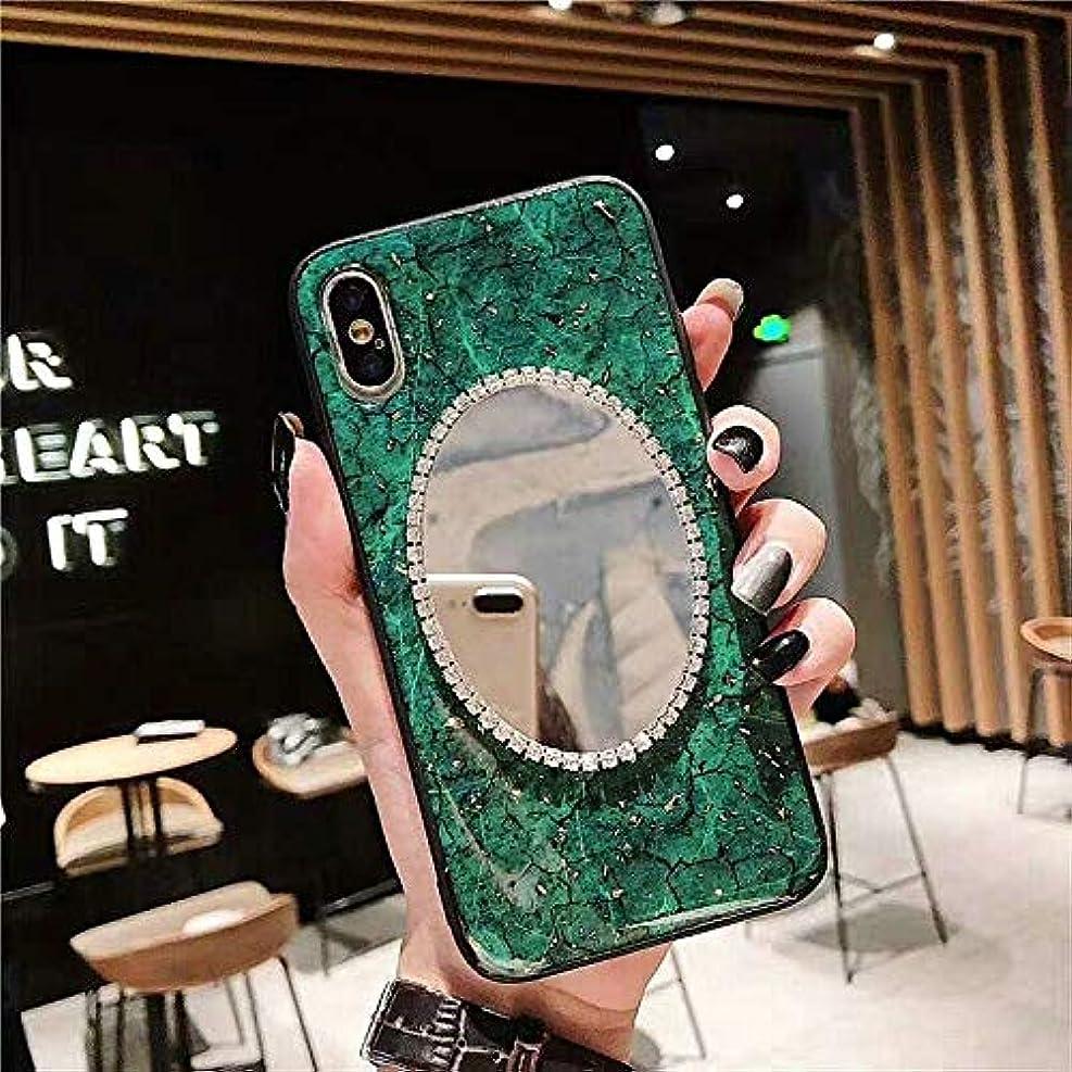 委託代わってトロリーバスiPhone ケース レディース メンズ 携帯ケース きらきら キラキラ ラインストーン 鏡 かがみ iPhone7/8/7Plus/8Plus,iPhone X/XR,iPhone XS/MAX (iPhoneXS ケース)