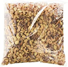 Deluxe Mixed Nuts Roasted And Salted, 5 Lbs