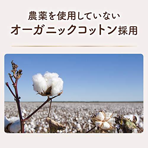 【テープMサイズ】ナチュラルムーニーオーガニックコットンオムツ(6~11kg)46枚