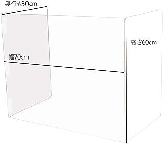 アクリル板 3面 透明 パーティションアクリル板 三面 折り畳みできる 折りたたみ パーティション 飛沫防止 対策 折りたたみ コの字型 衝立 高透明キャスト板採用 厚さ4mm 感染予防 接客 デスク用 間仕切り 角丸加工 (Size : 70...