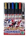 GSIクレオス ガンダムマーカー GMS121 ガンダムメタリックマーカーセット