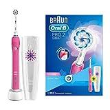 ブラウン オーラルB 電動歯ブラシ PRO2000 プロヴァンスピンク D5015132XPK