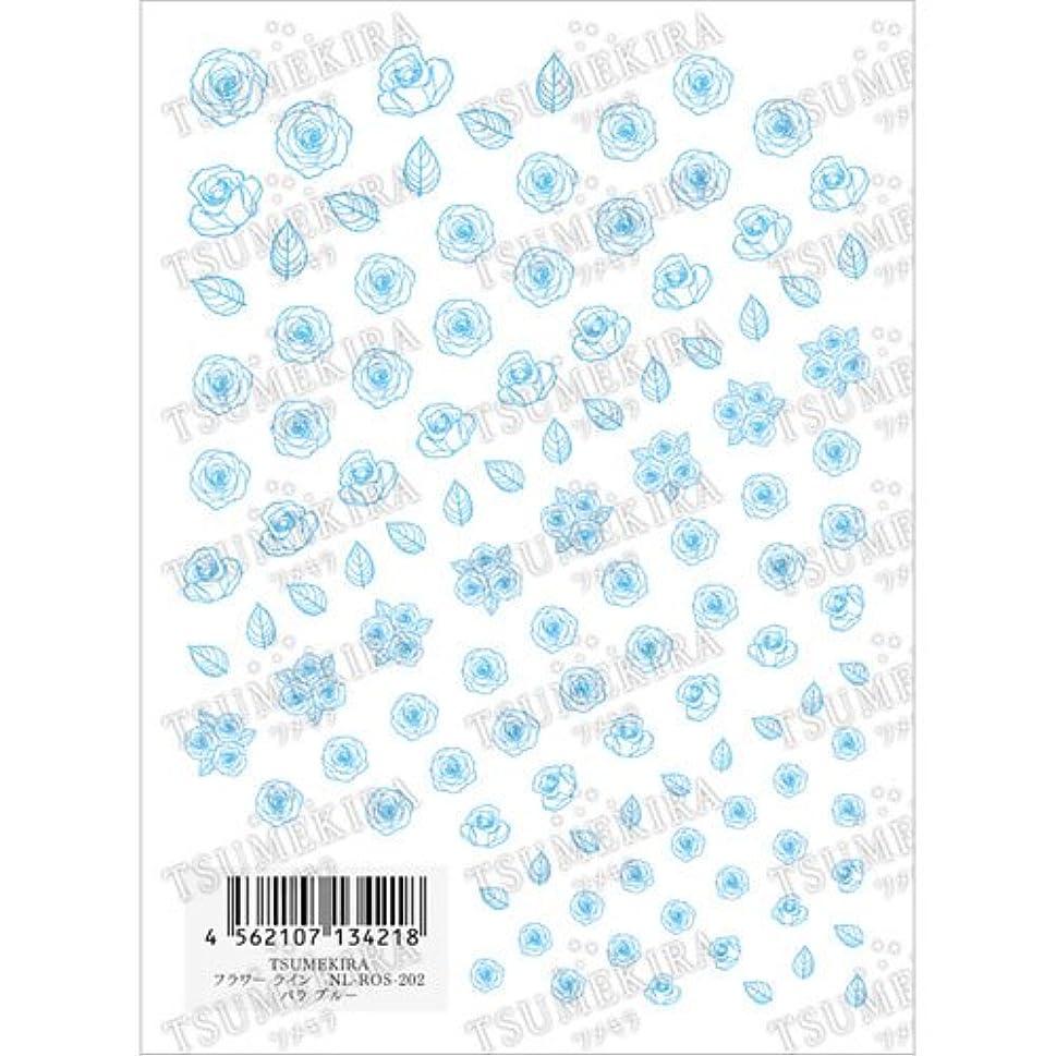 きょうだい透ける快適ツメキラ ネイル用シール フラワーライン バラ ブルー