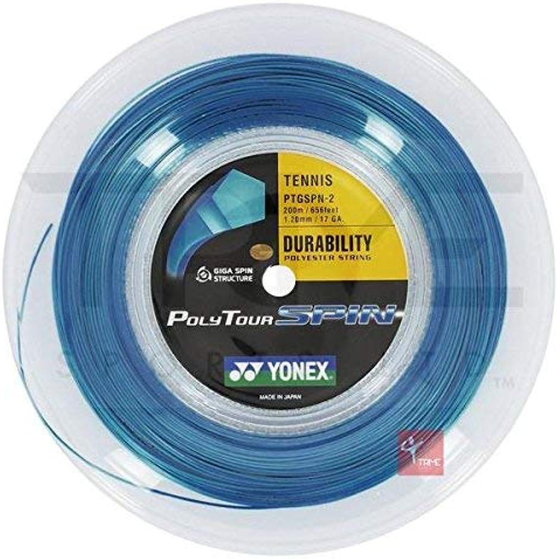Yonex Poly Tour Spin Tennis String 200m Reel  17 1.20mm