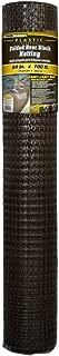 YARDGARD 889553A 7 Foot by 100 Foot Black Folded Deer Block Netting
