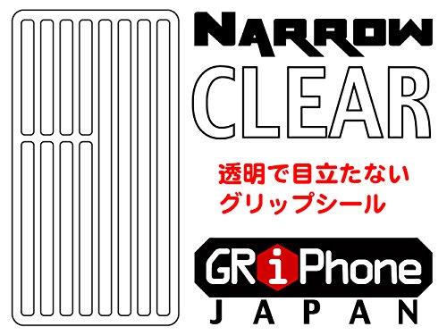 透明 滑り止め クッション シール スマホ etc.に クリアー グリフォン・ナロウ GRiPhone CLEAR Narrow